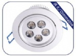 7W Led Recessed Ceiling Lights